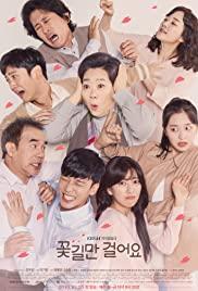 ดูหนังออนไลน์ฟรี Unasked Family (2019) season 1 EP.2 ครอบครัวที่ยังไม่ได้รับการประจักษ์ ภาค 1 ตอนที่ 2 (ซับไทย)